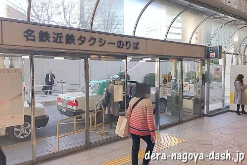 名鉄近鉄タクシーのりば(名鉄名古屋駅)