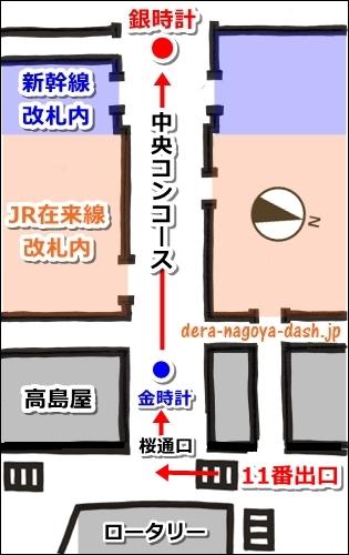 地下鉄桜通線名古屋駅から銀時計への行き方
