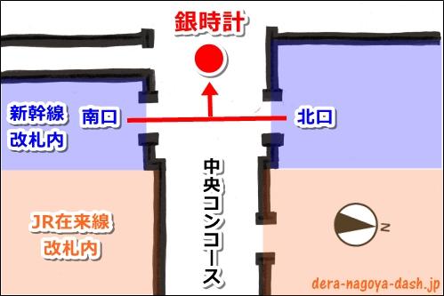 新幹線改札口から銀時計への行き方(名古屋駅)