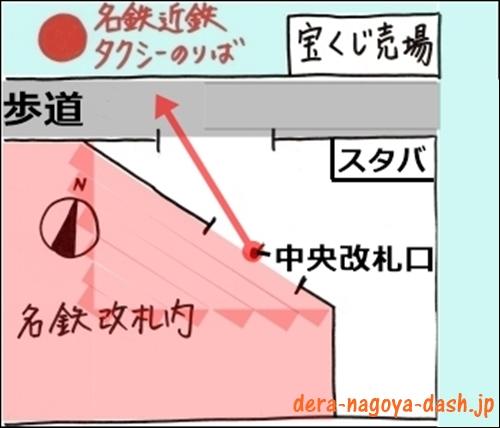 名鉄近鉄タクシーのりば(名鉄名古屋駅)への道順マップ