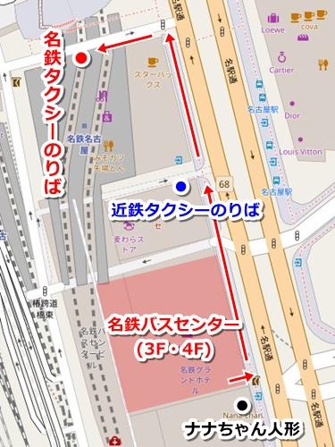名鉄バスセンターからタクシーのりばへのアクセスマップ