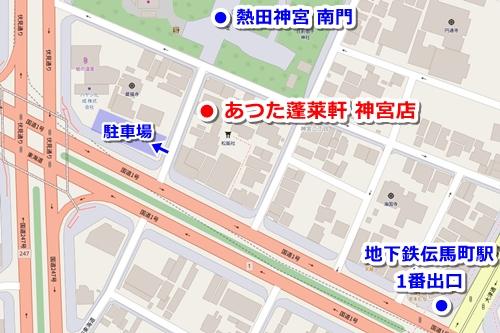 あつた蓬莱軒神宮店(熱田神宮周辺のひつまぶし)マップ