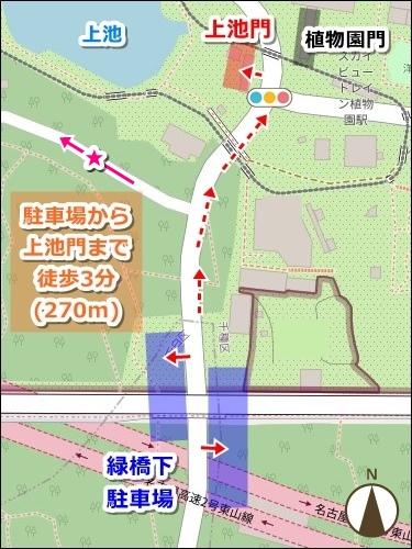 東山動物園(名古屋市千種区)緑橋下駐車場マップ