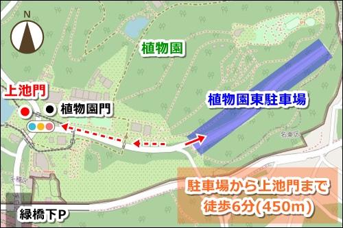 東山動物園(名古屋市千種区)植物園東駐車場マップ