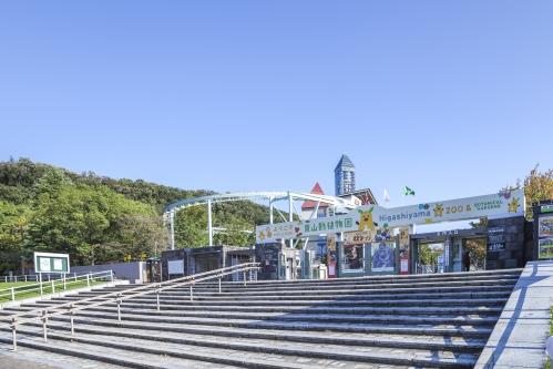 東山動物園(東山動植物園)正門