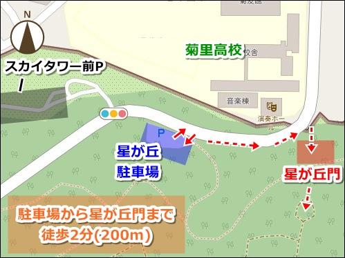 東山動物園(名古屋市千種区)星が丘駐車場マップ