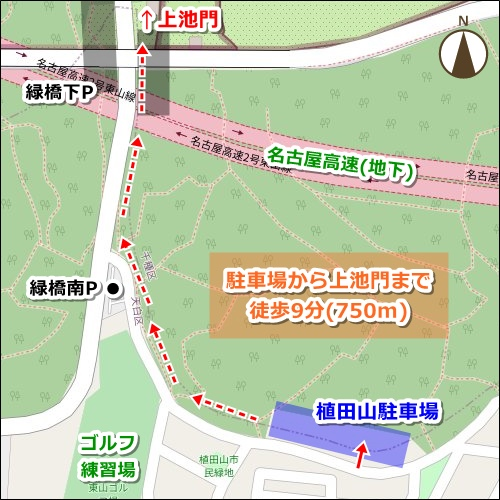 東山動物園(名古屋市千種区)植田山駐車場マップ(無料)