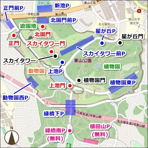 東山動物園(名古屋市千種区)駐車場マップ