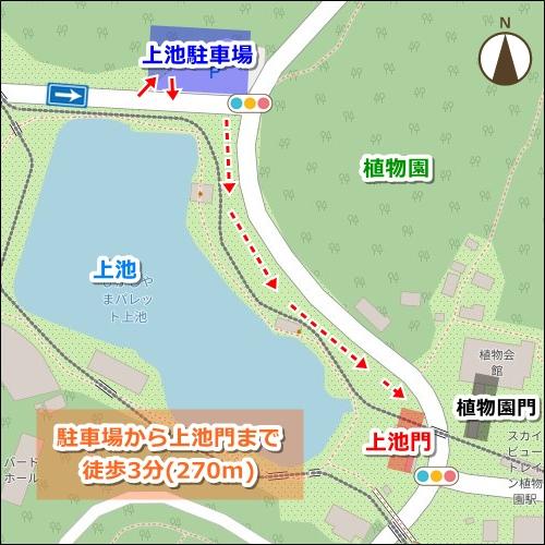 東山動物園(名古屋市千種区)上池駐車場マップ