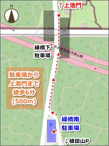 東山動物園(名古屋市千種区)緑橋南駐車場マップ(無料)