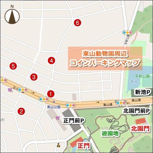 東山動物園(名古屋市千種区)周辺コインパーキングマップ