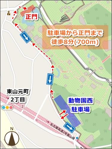 東山動物園(名古屋市千種区)動物園西駐車場マップ