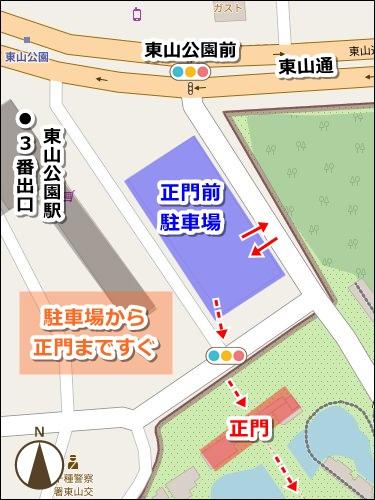 東山動物園(名古屋市千種区)正門前駐車場マップ
