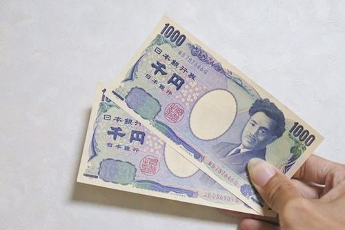 2000円