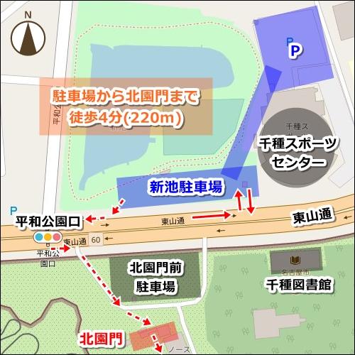 東山動物園(名古屋市千種区)北園門前駐車場マップ