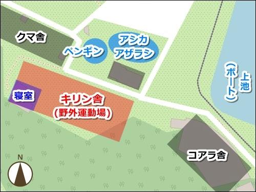 東山動物園(名古屋市千種区)キリン舎の場所(地図)