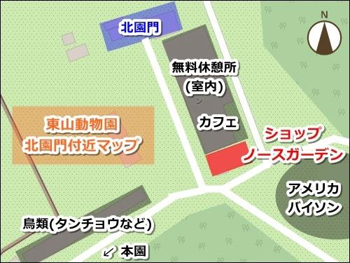 東山動物園で雨具が買えるお店(ショップノースガーデン)地図