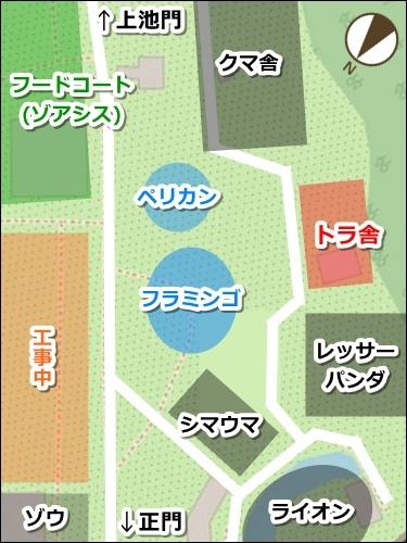 東山動植物園(名古屋市千種区)スマトラトラの場所(地図)