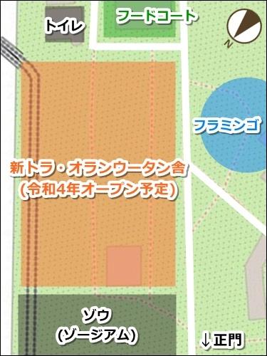東山動植物園(名古屋市千種区)新トラ・オランウータン舎(地図)