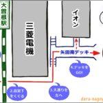 大曽根駅からナゴヤドームへの行き方(徒歩・JR南口)